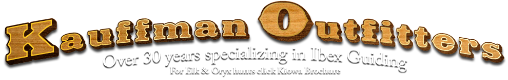 kauffman outfitters logo banner